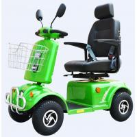 Electric mobility scooter Manufactures