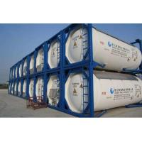 China Liquid Nitrogen Storage ISO Tank Container 0.41 Bar External Pressure -40℃ -130℃ on sale