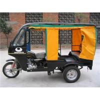 Three Persons' Passenger Tricycle Manufactures