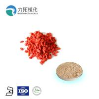 50% - 98% Freeze Dried Powder Natural Fructus Lycii Extract Anti - Aging Manufactures