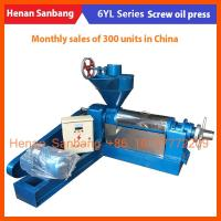China 350kg/h hot selling commercial sunflower oil press machine/coconut oil press machine on sale