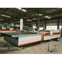 China Industrial Nike Shoes Automatic Cloth Cutting Machine For Adidas Shoes Making on sale