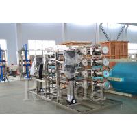 Automatic CE Standard RO Water Treatment Systems / Water Treatment Equipment Manufactures