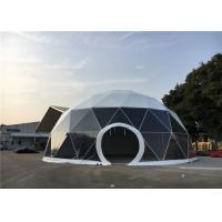 Heavy Duty Geodesic Dome Tent 24m Diameter For Garden Shelters / Park Ornaments Manufactures