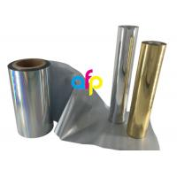 Paper / Paperboard Holographic Film Roll , Metalized Silver / Gold Hot Foil Manufactures