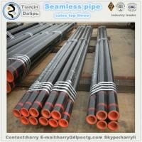 Buy cheap Tianjin Dalipu OIL tubing used oil well tubing OCTG NEW VAM thread casing pipe from wholesalers
