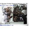 Buy cheap Socks knitting machines from wholesalers