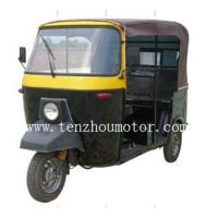 LY150ZK-1(A) Passenger tricycle Manufactures