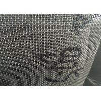 Twill Weave 2x2 Wire Mesh Panels Low Elongation And High Tension Manufactures