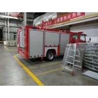 Aluminum Rolling Door for Fire Truck Emergency Rescue Vehicles Manufactures