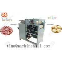 Wet type Almond Skin Remover for Sale Manufactures