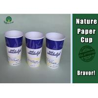 PE Coated Insulated Paper Coffee Cups , Insulated Hot Cups Three Layer Structure Manufactures