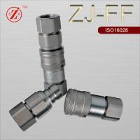 flat face push on type Non-spill hydraulic quick coupling (Stainless steel) Manufactures