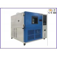 China TEMI 880 Temperature And Humidity Controlled Chambers With LCD Touch Screen on sale
