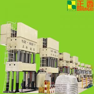 Sheet Molding Compounds SMC Hydraulic Press Machine Hot Forming Hydraulic Press Machine