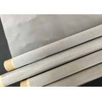 China Square Stainless Steel Wire Fabric, Vibrating Screen Wire Mesh on sale