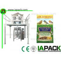 China Granules Packing Machine Seed Blend Gusseted Bag Vertical Form Fill Seal on sale