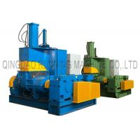 35L/55L/75L/110L/150L High Efficiency Rubber Kneader Machine, Rubber Intensive Kneader Mixer Manufactures