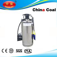 China DC SOLAR PUMP flow:1.5~12m3/h head:15~105meters on sale