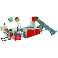 China EPS,PP double rank granulating system on sale
