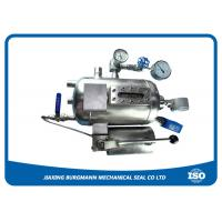 Mechanical Seals Pressure Buffer Vessel / Auxiliary Cooling System FDA Certified Manufactures