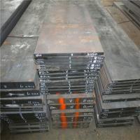 HRC51 Hardness Hot Rolled Steel Plate 1.2312, P20+S Good Machinability Manufactures