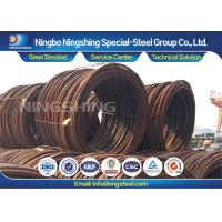Black Hot Rolled AISI 4140 Steel Bar Steel Wire Rod For Fasteners Manufactures