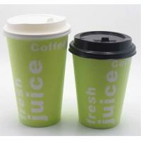 12oz Foam Paper Cups with lid price Manufactures