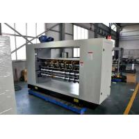 High Speed Corrugated Cardboard Making Machine 380V 50Hz Frequency Manufactures