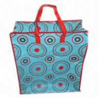 China PP Woven Zipper Bag, Exported to South Africa, OEM Orders are Accepted on sale