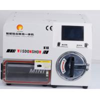 China Automatic Mini Vacuum Lcd Laminating Machine WDS-k18 For iphone samsung screen on sale