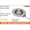 Buy cheap 10 Watt 800 Lumen COB LED Downlight , 6000K Epistar LED Lamp from wholesalers