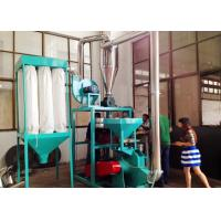 High Speed Plastic Pulverizer Machine Low Failure Rate 3700rpm 380V For PET Manufactures