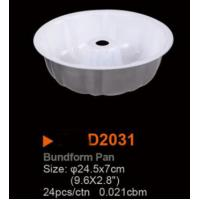 Customized package 0.4mm thickness Carbon steel baking pan xyflon/teflon/whitfords coating baking tin bakeware set Manufactures