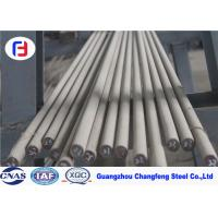 M2 / SKH51 Special Tool Steel Round Bar , Hot Rolled Steel Bar Balanced Combination Manufactures
