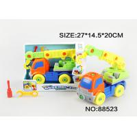 China Multi Colored Kids Excavator Toy Truck , Toy Construction Vehicles Set on sale