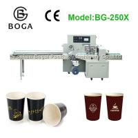 Semi Automatic Flow Pack Wrapper Hotel Disposable Supplies Plastic Cup Packaging Manufactures