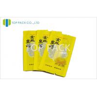 Buy cheap Moisture Proof Aluminum Foil Bags Heat Seal Tear Notch Tea pouch food packaging from wholesalers