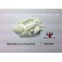 Safe Oral Anabolic Steroids White Powder Methandienone Bulking Cycle Injection CAS 2446-23-3 Manufactures