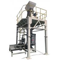 Quality Automatic Bag Packing Machine for Powder / Granule / Premixes Open Mouth Bag for sale