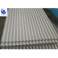 China 1130MM Width Pvc Wall Board Toughness Anti Uv Plastic Wall Panels on sale