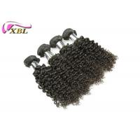 Short Inch Curly Brazilian Virgin Hair , Unprocessed Raw Human Hair Weft From One Donor Manufactures