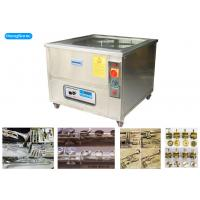 Power Adjutable Parts Ultrasonic Cleaner , Single Phase Ultrasonic Brass Cleaner Manufactures
