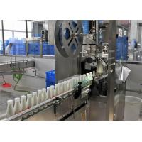Automatic UHT Pasteurized Milk Processing Line Highest Energy Saving Manufactures