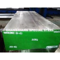 Quality Tool steel NAK80/HPM50 for sale
