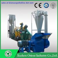 250-350KG/H Capacity Mobile Small Complete Biomass Pelleting Plant Manufactures