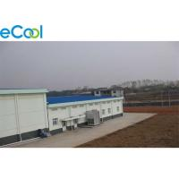 Carrot Processing Multi Purpose Cold Storage 4000 Tons With Painted Galvanized Steel Manufactures