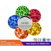 PVC resin SG5 SG7 SG8 white powder rawmaterial for PVC products widely Manufactures
