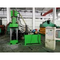 China Vibration Free Hydraulic Drive Briquette Machine For Compress Metal Scrap Iron on sale