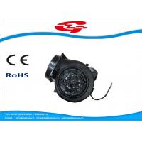 Single Phase Capacitor Motor With Plastic Case For Range Hood / Centrifugal Blower Fan Manufactures